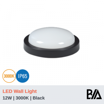 PEARL - 12W | LED Wall Light | 3000K